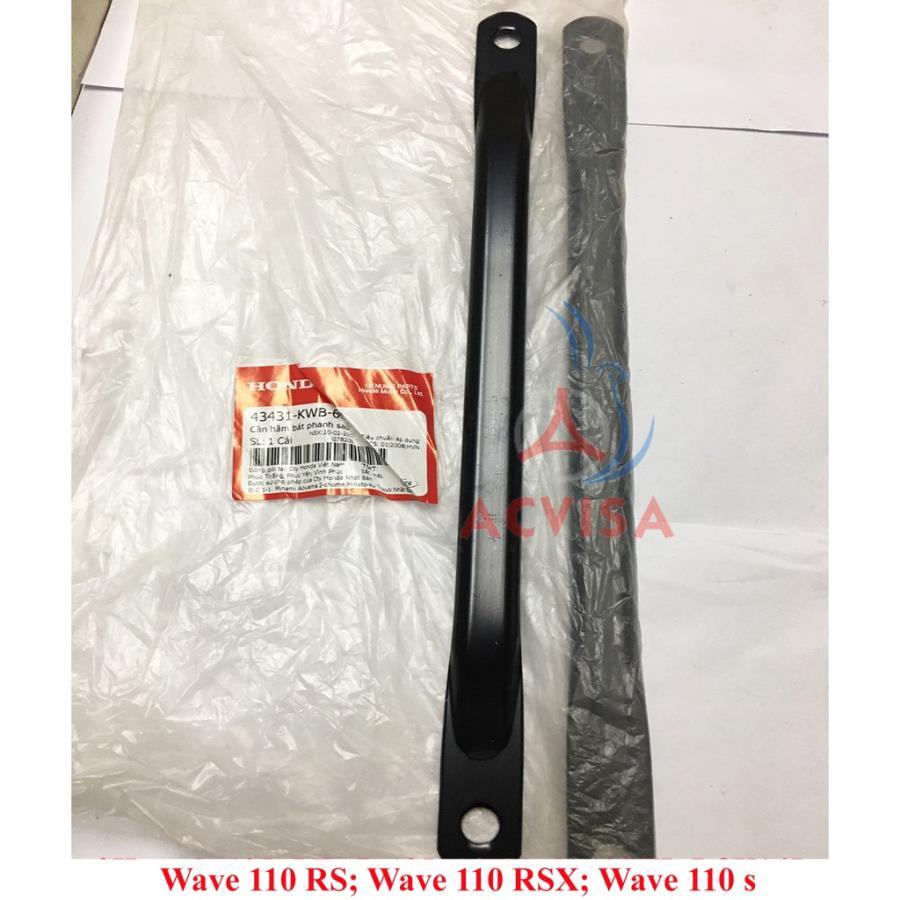CẦN HÃM BÁT PHANH SAU XE WAVE 110 RS WAVE 110 RSX WAVE 110 S ( 43431-KWB-600 )