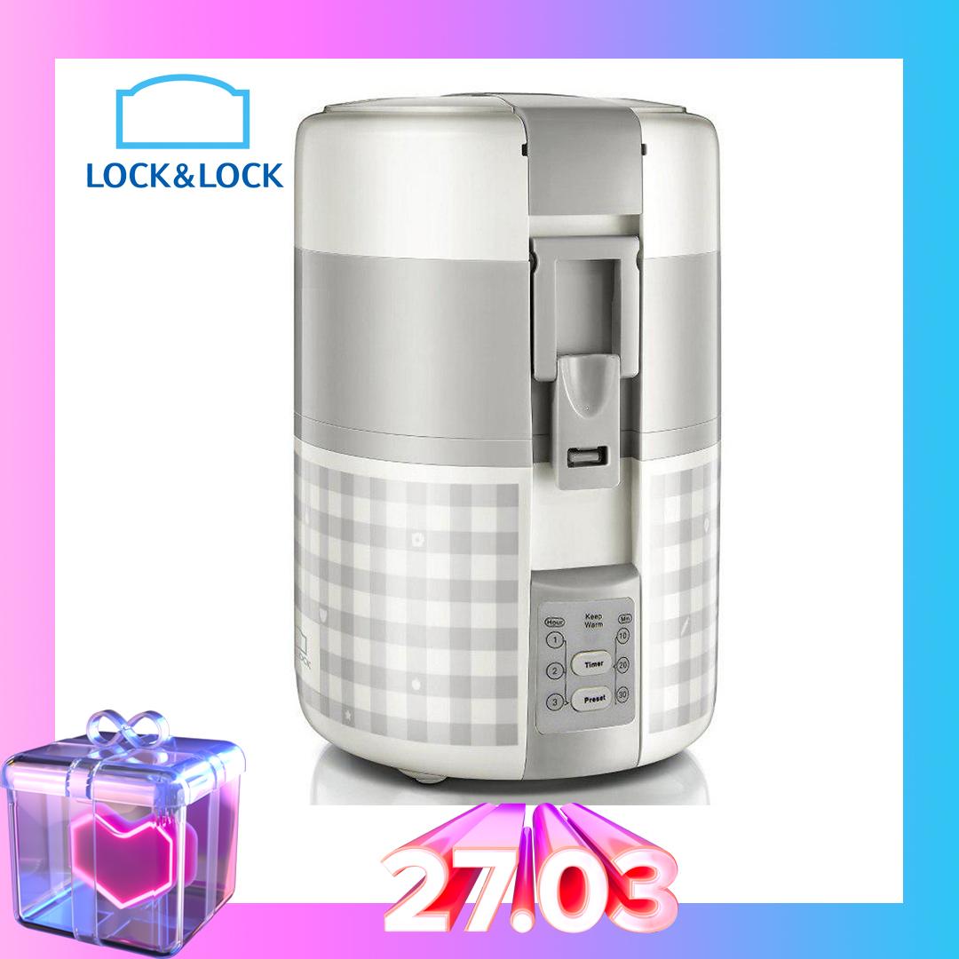 Hộp cơm điện có thể nấu & hâm nóng thức ăn Lock&Lock EJR216 - Dung tích 2L- ruột bằng Ịnox304 an toàn cho sức khỏe