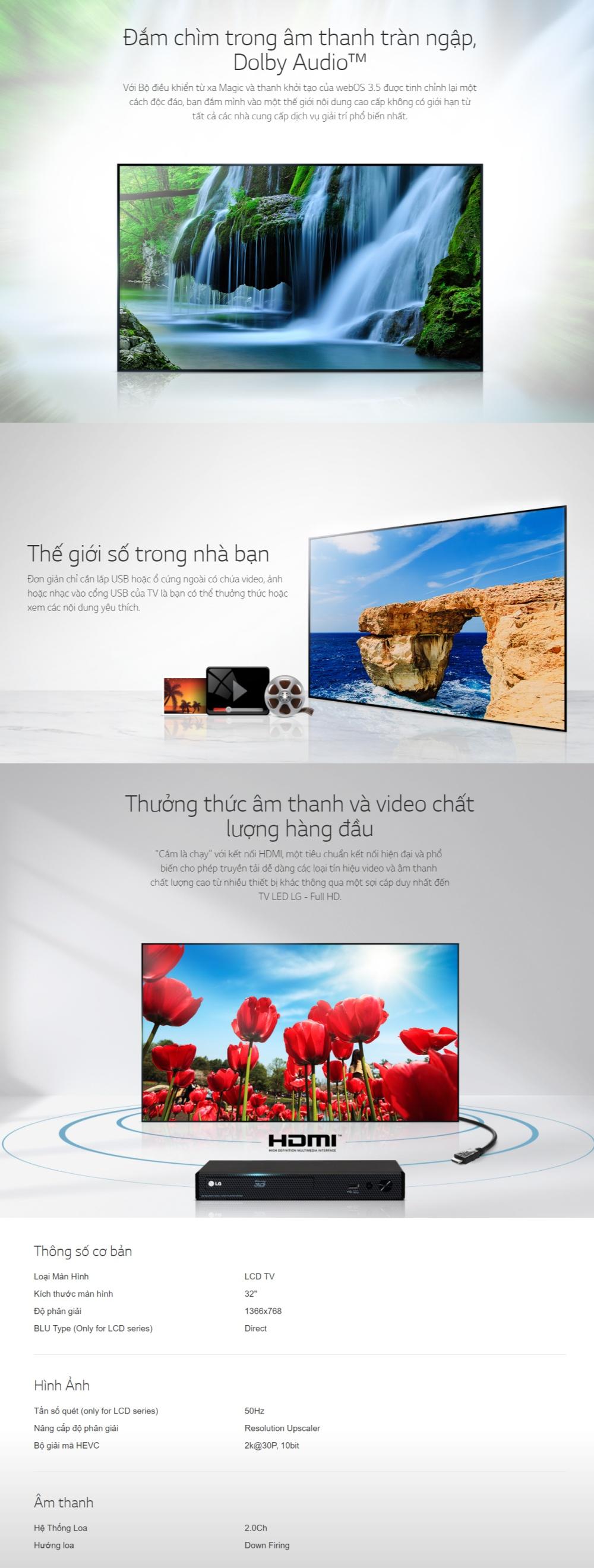 TV LG 32LJ500D