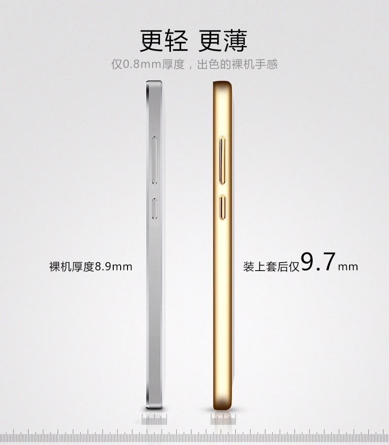 Xiaomi Mi4 - Ốp Silicon Viền Gold 5