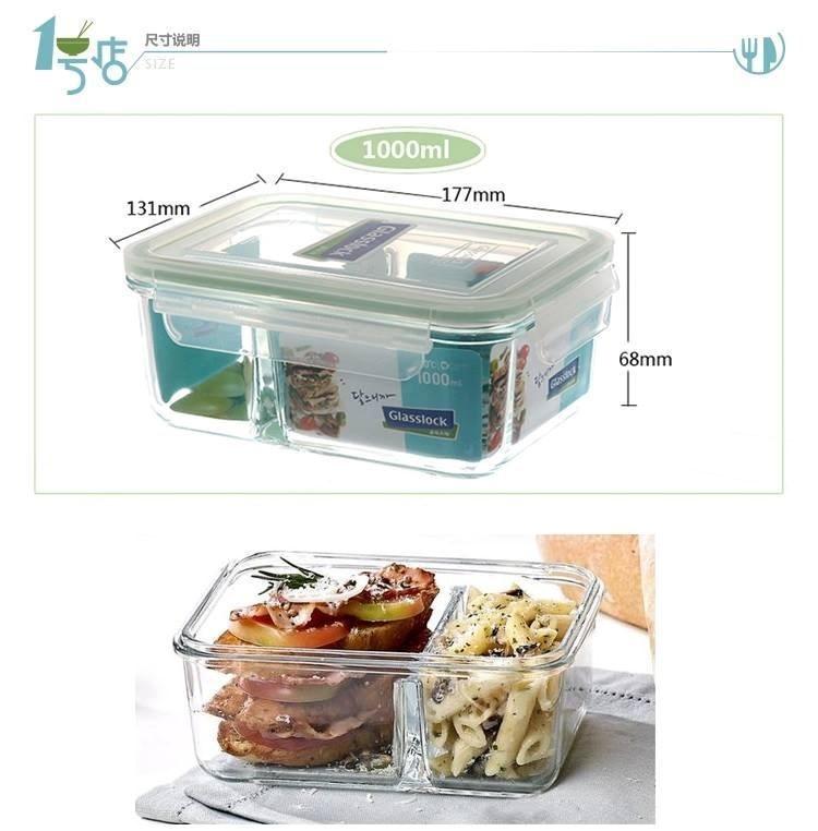 Hộp thủy tinh đựng thực phẩm 2 ngăn Glasslock
