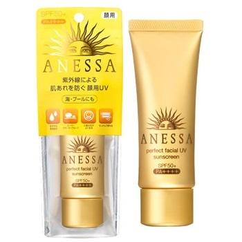 1 kem chống nắng anessa perfect facial Kem chống nắng Anessa perfect facial UV sunscreen 1 1
