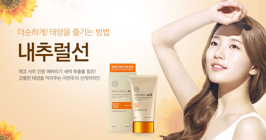 Image result for the face shop power long lasting sun cream