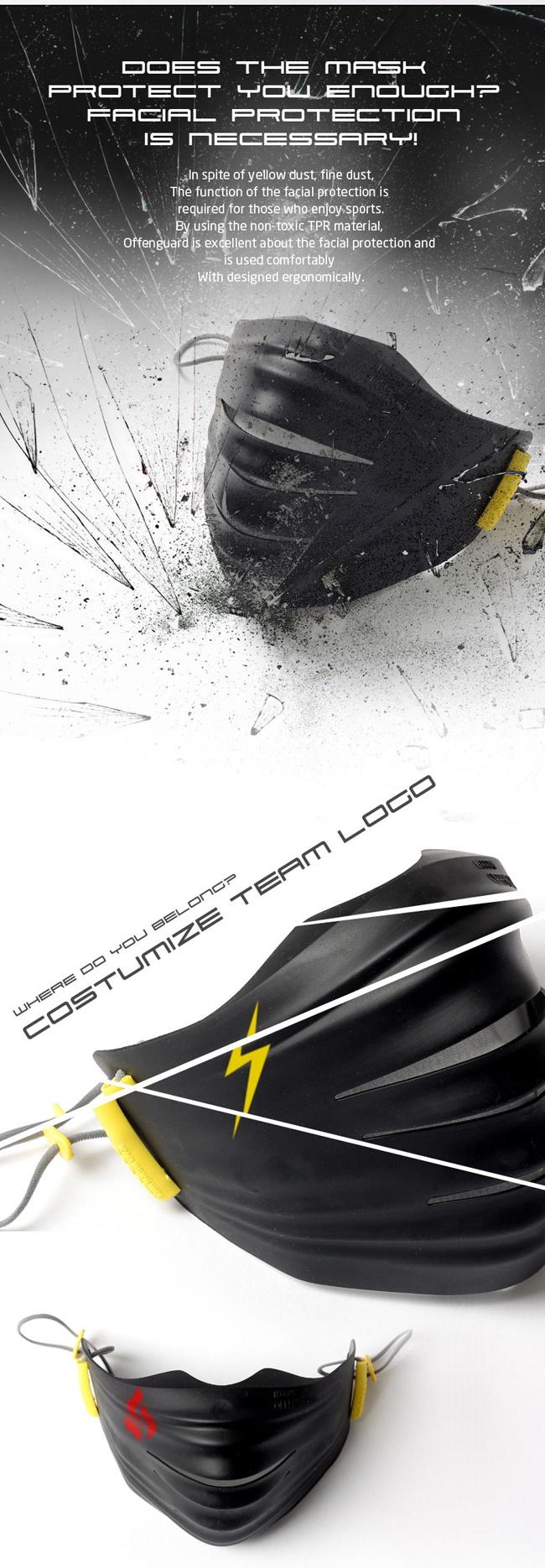 Khẩu trang Intech Hàn Quốc HOOOAH Mask OFN BOX - Yellow