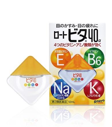 Thuốc nhỏ mắt Rohto Vitamin 40 hàng Nhật nội địa xách tay thuốc nhỏ mắt rohto Thuốc nhỏ mắt Rohto Vitamin 40 thuoc nho mat rohto vita 40 hang nhat noi dia xach tay dam bao5