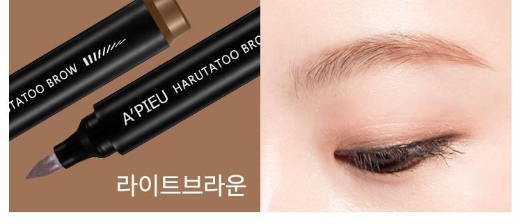 Kết quả hình ảnh cho Apieu harutatoo eyebrow