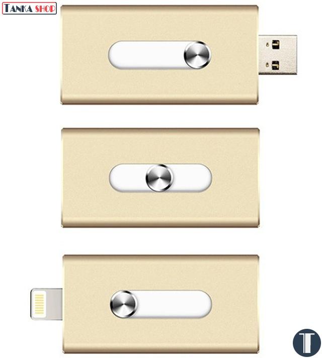 USB i-Flash Drive HD