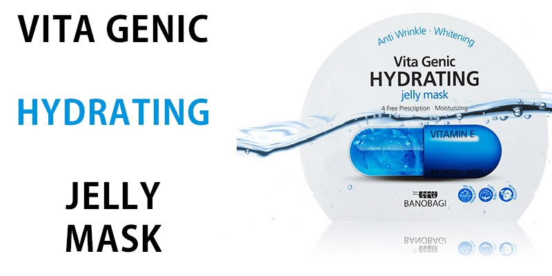 Image result for vita genic lifting jelly mask
