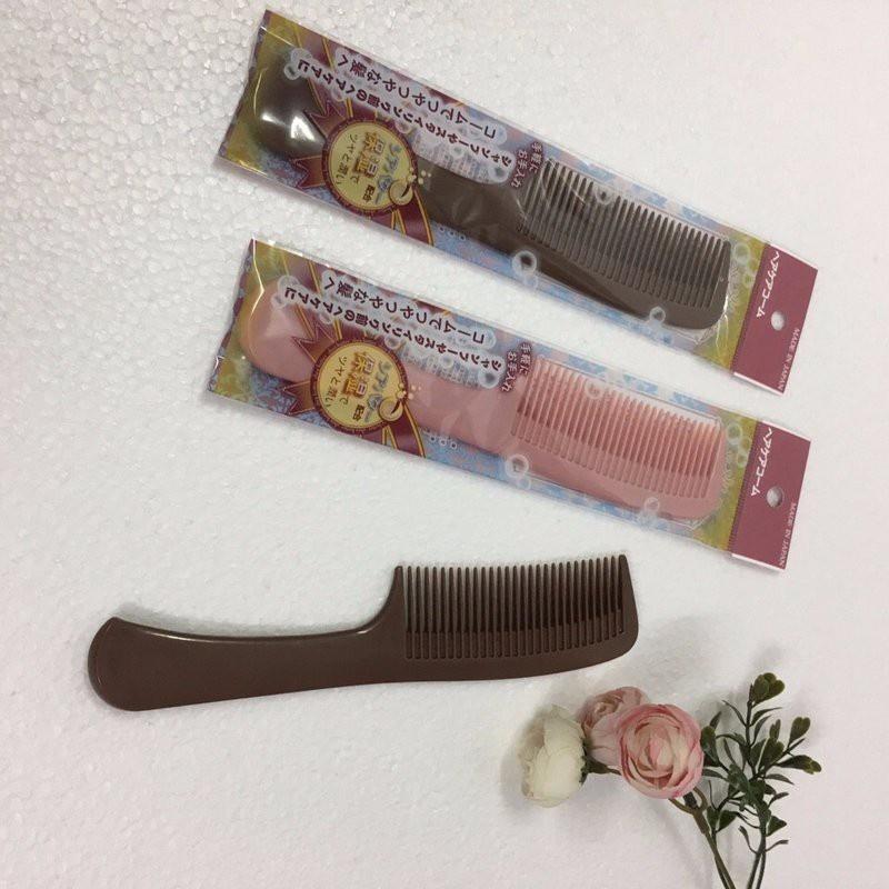 Lược chải dưỡng tóc suôn mềm 1