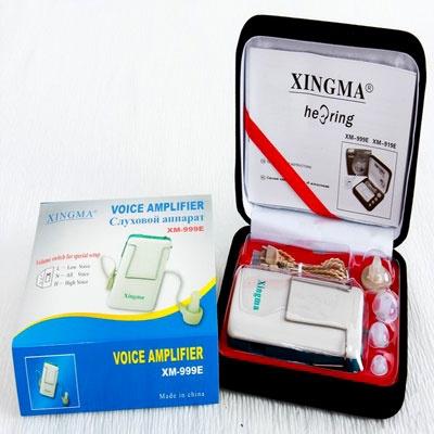 máy trợ thính dây đeo Xingma XM-999E