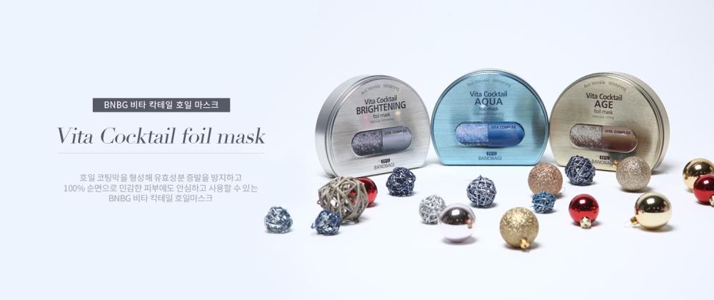 Image result for vita cocktail age foil mask