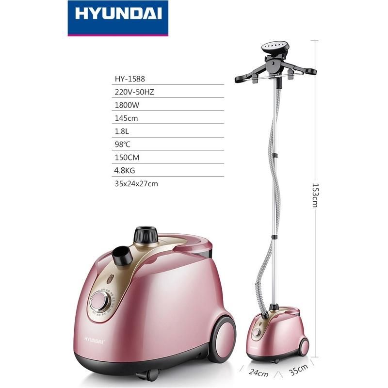 Bàn là hơi nước đứng Hyundai Cao Cấp - 1800W 3