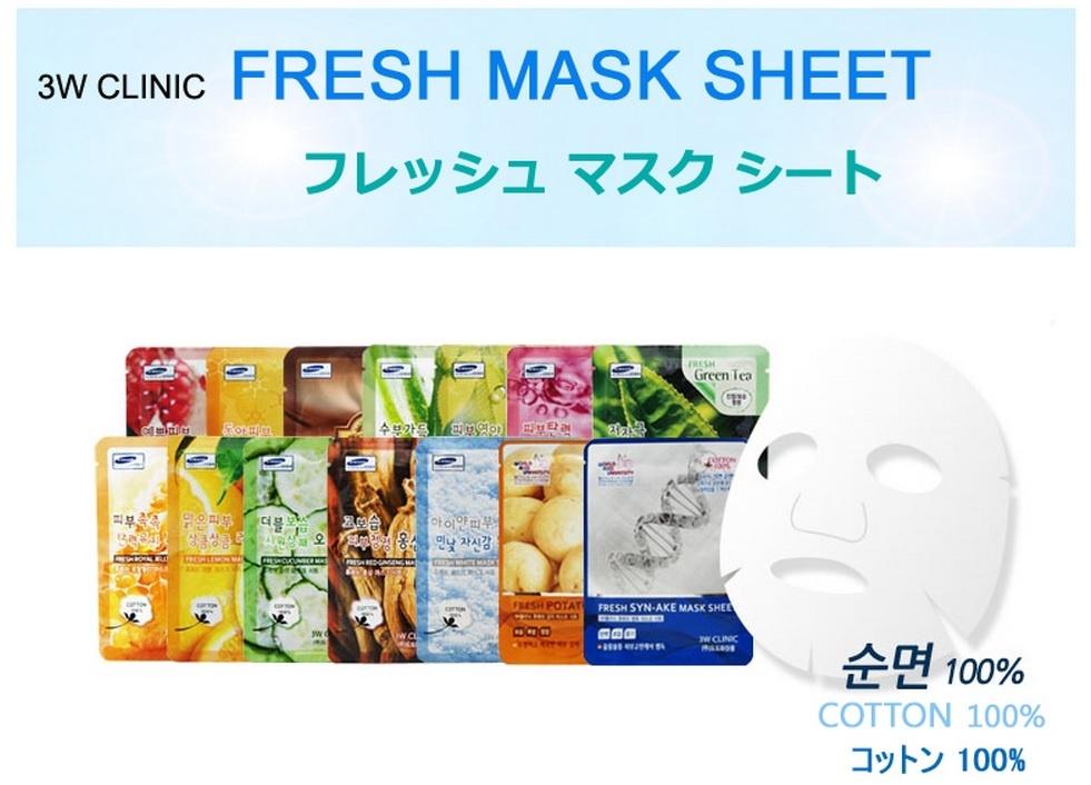 Kết quả hình ảnh cho 3W Clinic Fresh red ginseng Jelly Mask Sheet