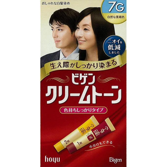 Thuốc nhuộn tóc Nhật Bản Bigen Hoyu 7G