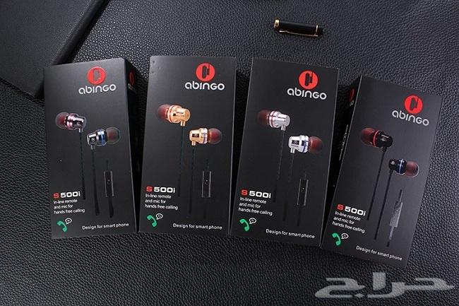 Tai nghe nhét tai ABINGO S500i 6