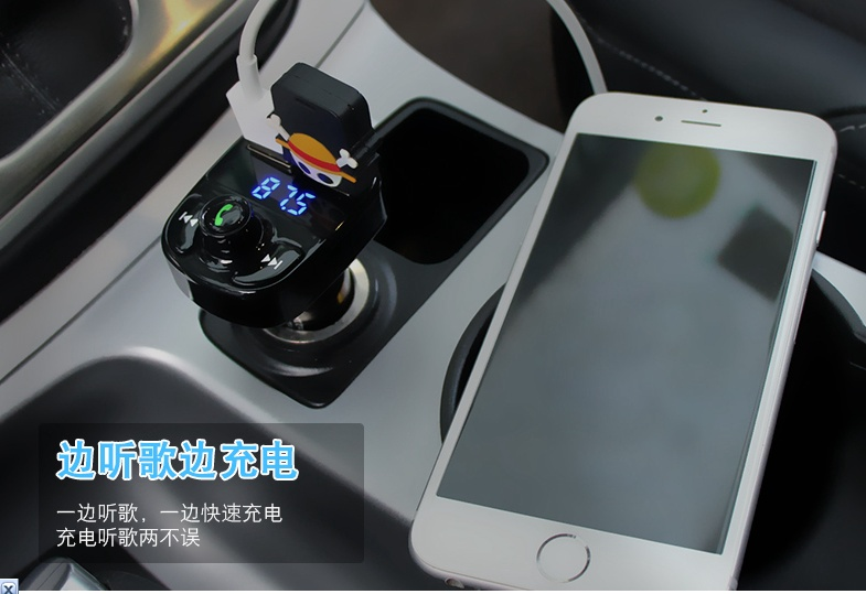 Máy nghe nhạc trên ô tô Hyundai HY-82 4