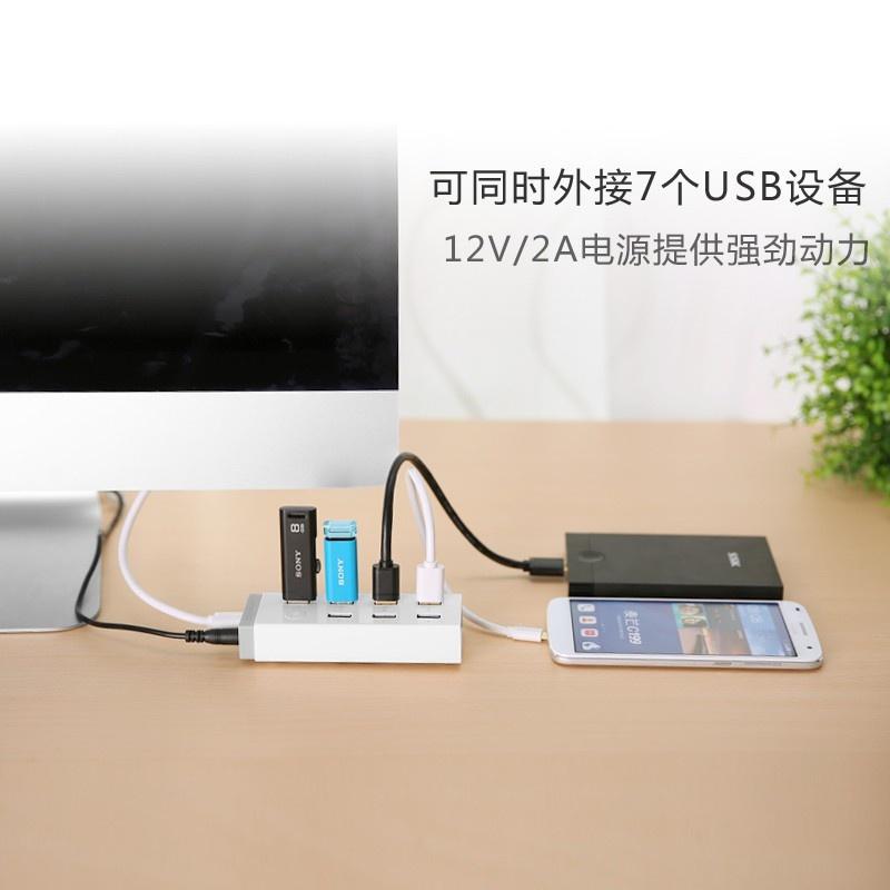 Hub 7 cổng USB 3.0 kèm sạc điện thoại, máy tính bảng Ugreen UG-20296 2