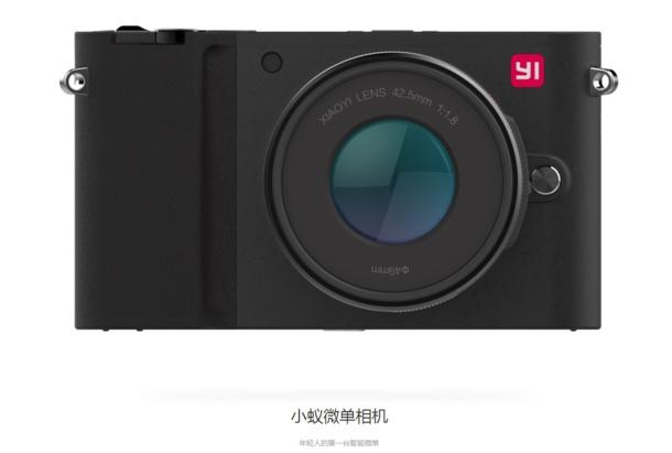 Máy ảnh Mirrorless Xiaomi Yi M1