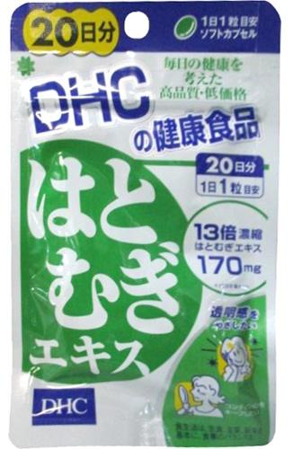 Viên uống trắng da Coix Extract DHC 30 viên dùng trong 20 ngày