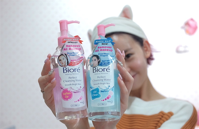 Image result for biore 300ml soften up perfect cleansing