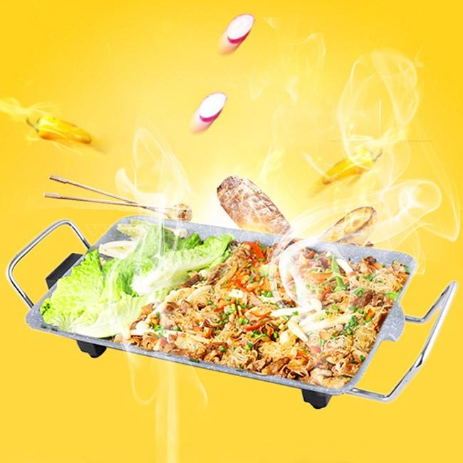 Bếp Nướng Điện Không Khói korepan DH-SS01