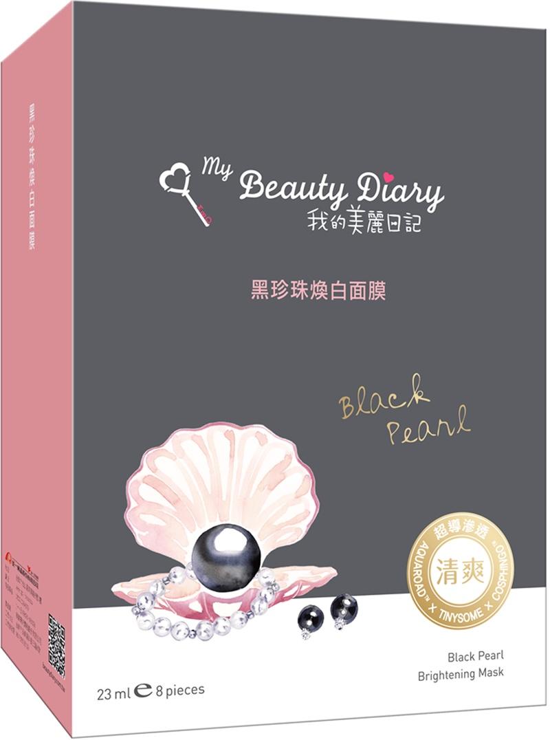FREE SHIP 5 miếng Mặt nạ My Beauty Diary Đài Loan - khách chọn mùi 5
