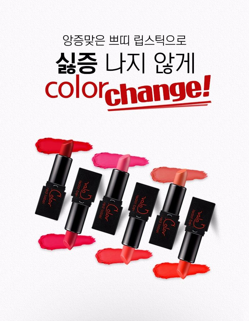 Son lì bỏ túi Muse Color Red Label màu 02 - CherryPangPang 1