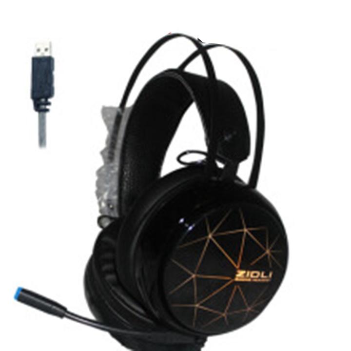 Âm thanh rõ nét – Ngập tràn đam mê. Âm thanh vòm 7.1. Micro đa hướng, giảm  tiếng ồn LED chuyển đổi đầy mầu sắc.