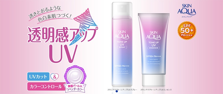 Image result for skin aqua tone up