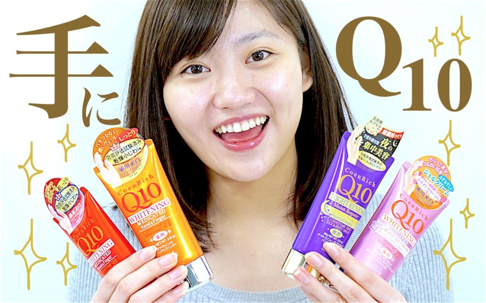 Image result for coenrich q10