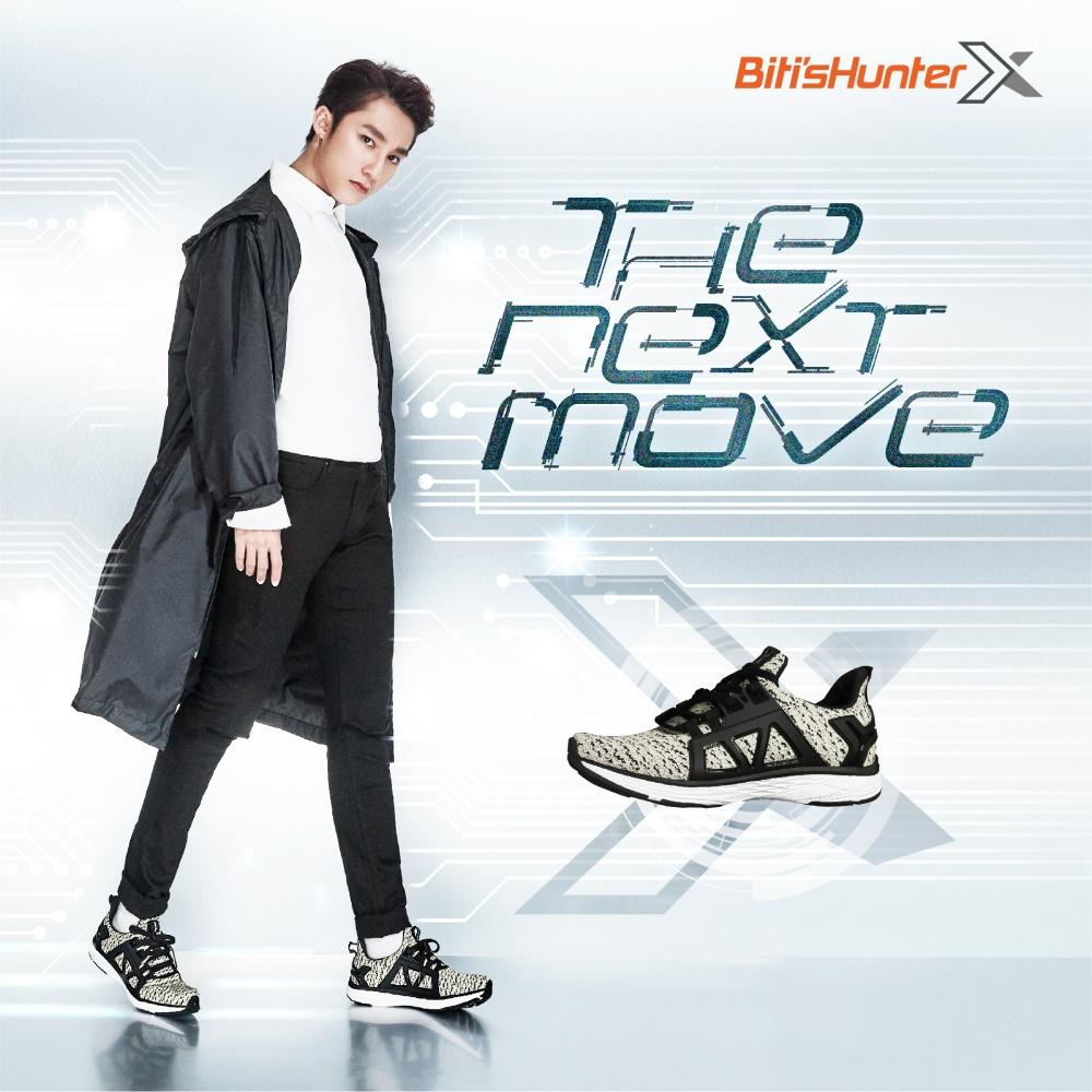 Tặng combo Nón + Túi Hunter - Giày thể thao cao cấp Nam Biti′s Hunter X Premium DSM066633KEM (Kem)