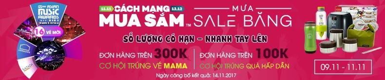 Banner-mama-concert-SKU.jpg