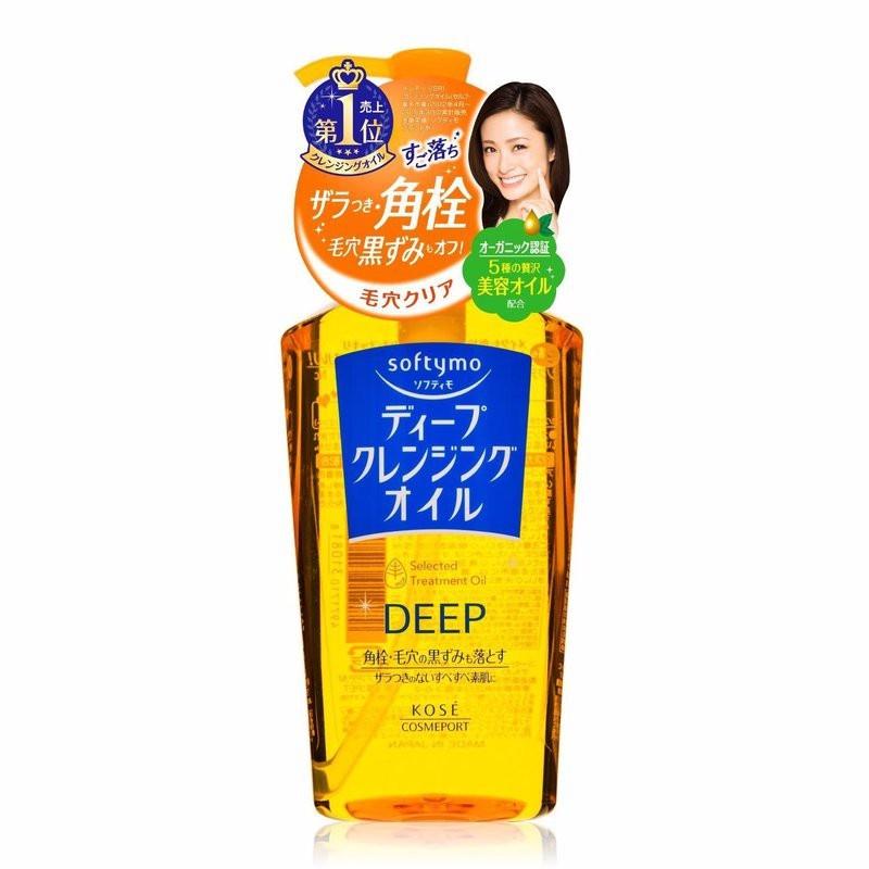 Kết quả hình ảnh cho deep selected treatment Oil Kose