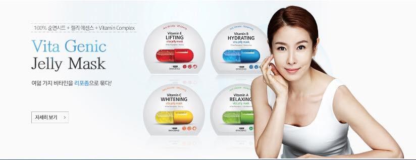 Image result for Banobagi Vita Genic Jelly Mask Hàn Quốc - Lifting