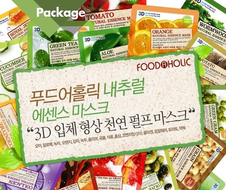 Kết quả hình ảnh cho mặt nạ 3D Foodaholic Grain Natural Essence Mask