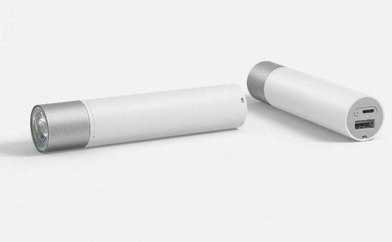 Đèn pin cầm tay Xiaomi Flashlight tích hợp sạc dự phòng 3350 mAh