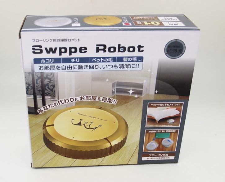 Robot lau nhà Robot lau nhà 7