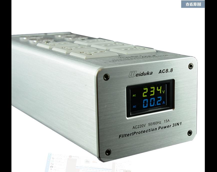 Giá tốt !!! Loa Edifier S1000db, S2000MKii, S201, R1700bt, R2000db... + DAC giải mã âm thanh giá rẻ. - 4