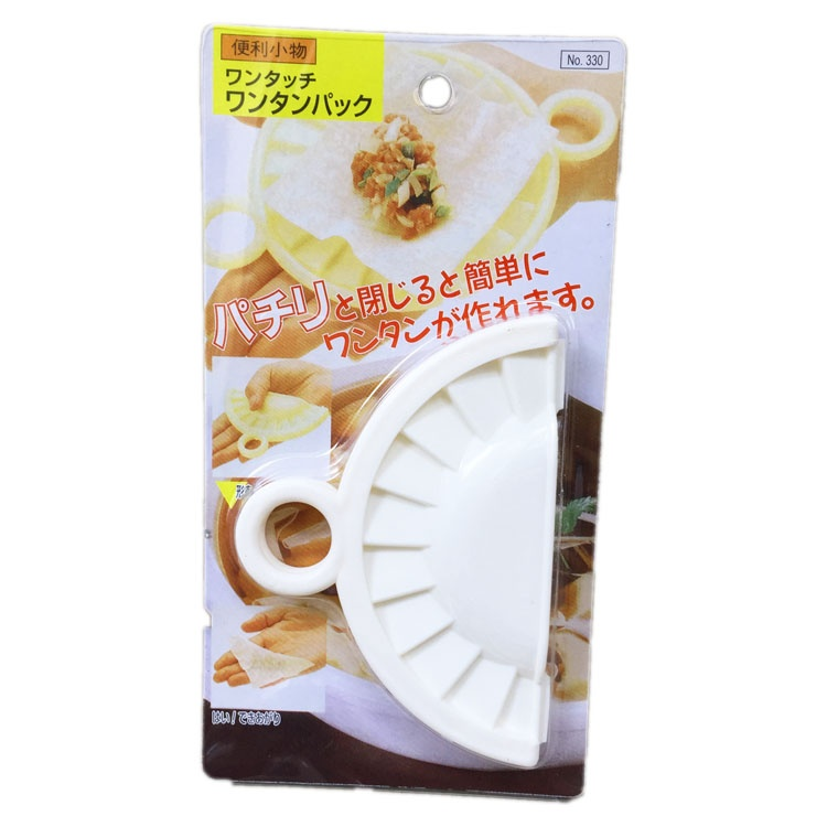 Khuôn làm sủi cảo, bánh xếp tiện dụng KM-330 hàng Nhật