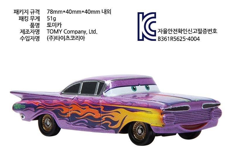Xe ô tô mô hình Tomica Disney C-08 Ramone