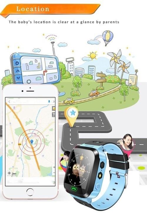 Đồng hồ định vị trẻ em GPS - Smart Watch Q528 Tracker GPS 7