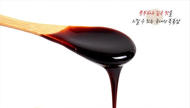 Kết quả hình ảnh cho Cao hồng sâm linh chi núi Geumsan Hũ sứ 1,2kg