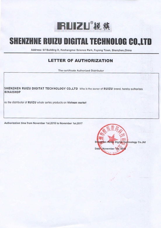 ruizu certificate