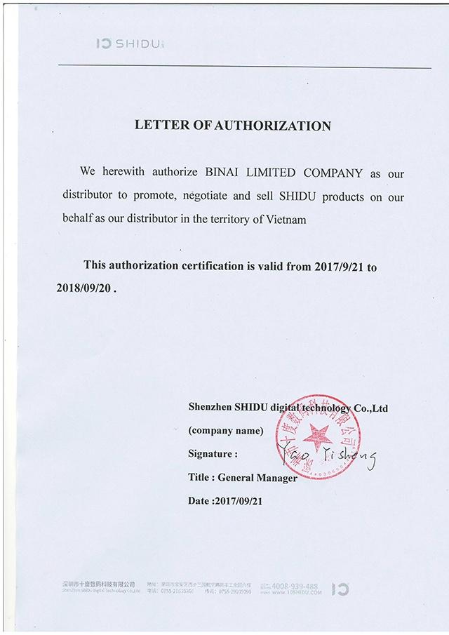 Shidu Certificate 2017