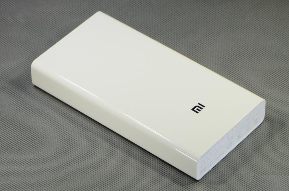 Pin dự phòng Xiaomi 20000 mah version 2