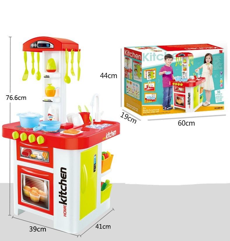Bộ đồ chơi nấu bếp bằng nhựa cao cấp 19